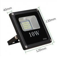 China 10W LED Flood Light with SMD5730 PWM dimmable reflector led outdoor lamp led IC module factory