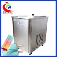 China Stainless Steel Popsicle Ice Lolly Making Machine Pop Ice Maker For DIY factory