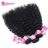 China 8A Curly Brazilian Human Hair Bundles With Healthy Hair End No Lice factory