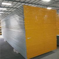 China 60kg fast assemble modified eps sandwich panel 1150-50-0.426mm for wall factory