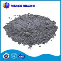 Buy cheap Light Weight Refractory Castable from Wholesalers