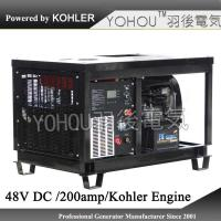 Buy cheap Quality 48V 10 kw dc diesel generator reasonable price from wholesalers