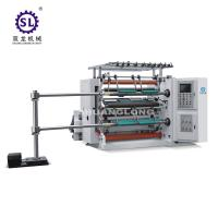 China 380v 50Hz High Speed Slitting Machine for Paper and Plastic Film factory