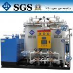 Marine Nitrogen Membrane Generators , Industrial Production Of Nitrogen Gas