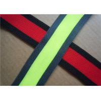 China Custom Embroidered Woven Jacquard Ribbon for Bags , Garment , Home Textile factory