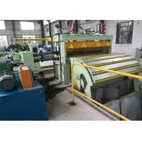 China 25T Stainless Steel Slitting Machine Up To 300 M / Min Coil Thickness 0.3~3.0mm factory