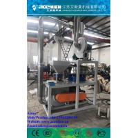 China PVC Pulverizer mill machine/hdpe regrind / pvc regrind / pvc scrap regrind machine with factory price factory