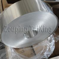 Buy cheap 8011  h34  aluminium coil for flip off seals n pp caps from Wholesalers