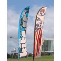 Buy cheap Trade Show Feather Flags Banner , Swooper Flag Feather Fly Knitted Polyester from Wholesalers