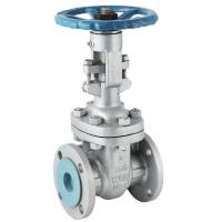 Buy cheap Flanged End API 600 Gate Valve CABON STELL Rising stem from Wholesalers