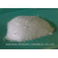 Buy cheap High Stability Smell Less Sulfamic Acid Slightly Corrosive , Melting Point 205℃ from Wholesalers