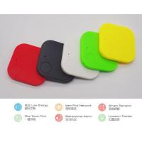 China Red Smart Finder Bluetooth Child Pet Gps Key Finder Low Energy Consumption factory