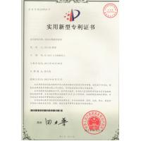 Chengdu Zhongchao Carbon Science & Technology Co., Ltd. Certifications