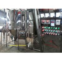 Buy cheap Industrial Milk Spray Dryer Machine LPG -10 from Wholesalers