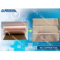 China T2 - C1100 ISO Standard RA Copper Foil Roll With Excellent Chemical Resistance factory
