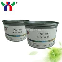 Pearl ink for offset and screen printing/Widely Used In High Quality Package Printing