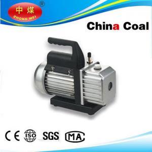 Buy cheap 2XZ-15B Vacuum Pump from Wholesalers