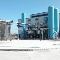 Buy cheap Industrial Oxygen Gas Plant VPSA Oxygen Plant from Wholesalers