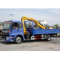 China New SQ3.2ZK2 Hydraulic Knuckle Boom Truck Crane factory