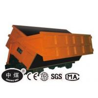 Buy cheap See all categories MCC Side Dump Mine Car from Wholesalers