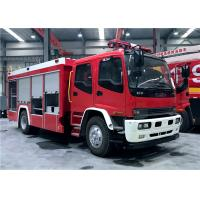 Buy cheap Forest Fire Rescue Truck 4 Tons Fire Fighting Truck , Isuzu 4x2 Foam Fire Extinguisher Truck from Wholesalers