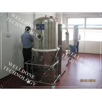 China Fluid Bed Spray Drying Machine , Shredded Coconut Laboratory Spray Dryer on sale