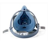 Buy cheap 7502 Silicone Gas Mask from Wholesalers