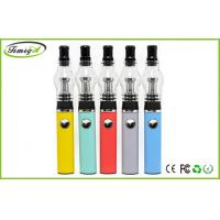 Buy cheap Big Vapor Glass Globe Style Dry herb vaporizers with 400puffs / 360mah Battery from wholesalers