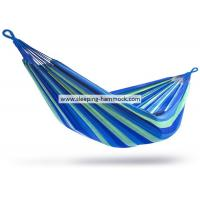 Buy cheap Patio Garden Double Brazilian Indoor Hammock With Carry Pouch Outdoor Portable from Wholesalers