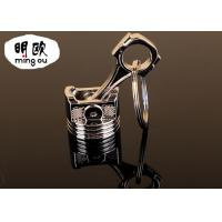 Buy cheap Balnk Custom Metal Keyrings / Zinc Alloy Piston Keychain Silver Plunger from Wholesalers