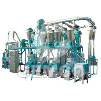 China Commercial Grain Mill factory