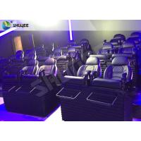 China 5D I max Movie Theaters With Genuine Leather And Special Effects Motion Chair factory
