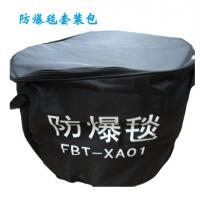 China Police Army Safety Protection Products FB-02 Anti - Explosion EOD Bomb Blanket factory