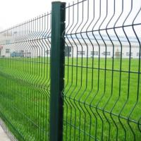 Buy cheap 3D Curvy PVC Coated Welded Wire Mesh Fencing, Metal Security Fence PanelsFor Airport from Wholesalers