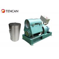 Buy cheap Customized 5L Laboratory Vibration Ball Mill , 380V Lab Scale Ball Mill from Wholesalers