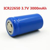 Buy cheap ICR22650 3.7V 320mAh rechargeable batteries from Wholesalers