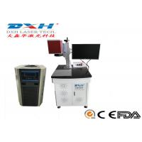 Buy cheap Scanning Fiber Laser Welding Machine For Mobile Phones IT Industry Applied from Wholesalers