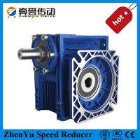 Buy cheap Mechanical Double Reduction Gearbox Worm Gear Speed Reducer With High Precision from Wholesalers