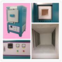 Buy cheap KSS-1400 High Temperature Electric Vertical type Box type Assay Furnace for Heat Treatment from Wholesalers