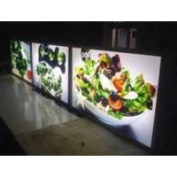Buy cheap full colour glossy Backlit Poster Printing For billboard banner Display from Wholesalers