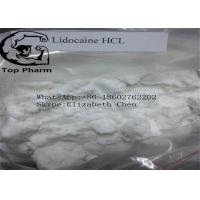 China Lidocaine Hydrochloride CAS 73-78-9 Pain Reliever Drug Pharmaceutical Raw Materials on sale