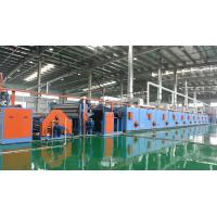 Buy cheap High Efficient Electrostatic Flocking Equipment / Total Power 86KW Flocking Machine from Wholesalers