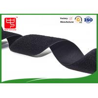 Buy cheap Heavy duty hook and loop fastener , Grade A male and female durable hook and loop Tape from Wholesalers