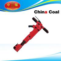 Buy cheap TPB-90 Jack Hammer from Wholesalers