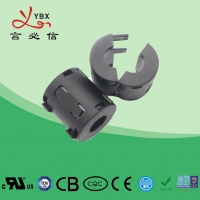 China Yanbixin Black Color Low Frequency Ferrite Core For Power Supply System Suppression factory