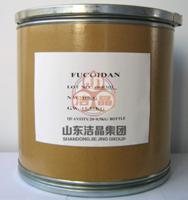 Buy cheap Food Additives brown seaweed extract fucoidan from wholesalers