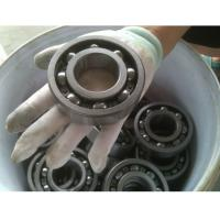 Buy cheap Medium Sized Deep Groove Ball Bearing For Industrial Equipment 6020ZZ from Wholesalers