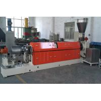 Buy cheap Recycle material granulation single screw extruder pelletizing line plastic from Wholesalers