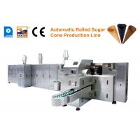 Buy cheap Good Quality Automatic Rolled Sugar Cone Making Machine/ Ice Cream Cone Machine / Pizza Waffle Cone Production Line from Wholesalers
