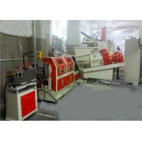 Buy cheap PP PE PET Plastic Recycling Granulator Machine , Granules Making Machine PLC Control from Wholesalers